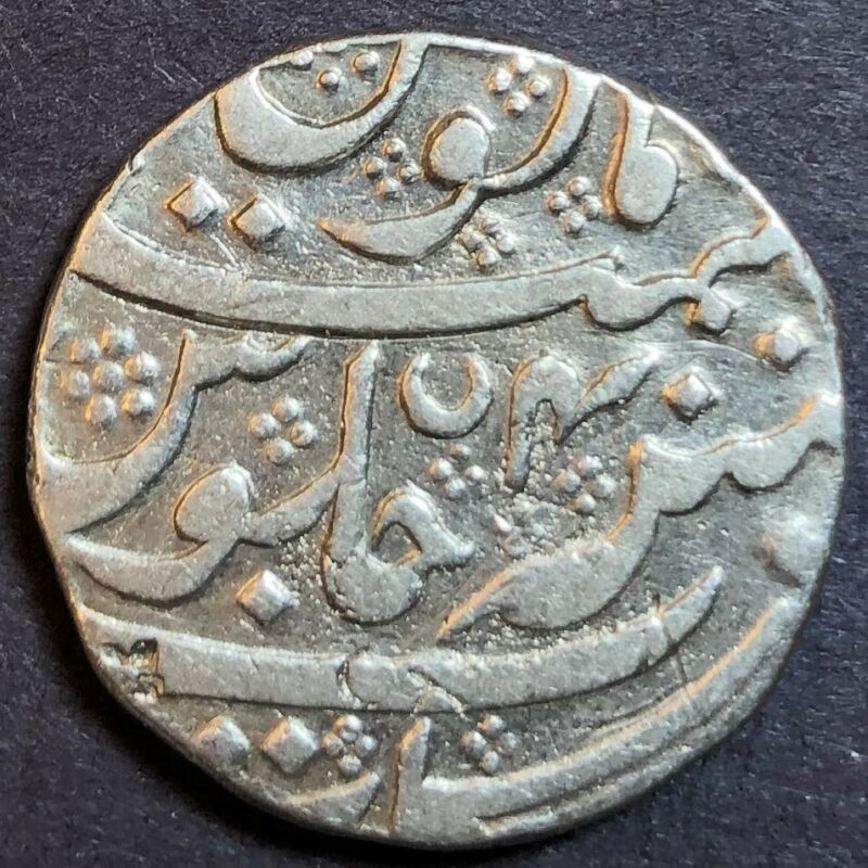 India - French, Arcot, Silver Rupee, KM# 15, Shah Alam II, year 4, XF, 11.2g