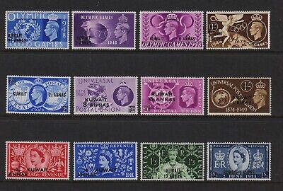 Kuwait - Early overprint sets, mint, cat. $ 31.10