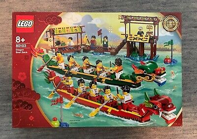 LEGO 80103 - Dragon Boat Race (Chinese New Year) BNIB, RETIRED SET - INT/AU POST