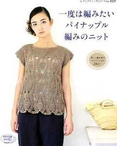 japan crochet pattern | eBay