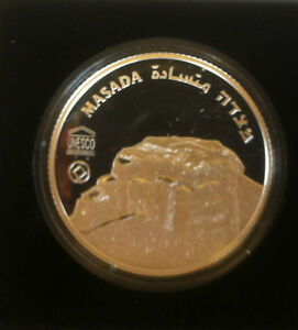 ISRAEL-2-NIS-2009-MASADA-PROOF-SILVER-COIN-BY-THE-DEAD-SEA-HOLY-LAND