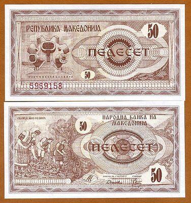 Macedonia, 50 (denari), 1992, First Issue, P-3, UNC
