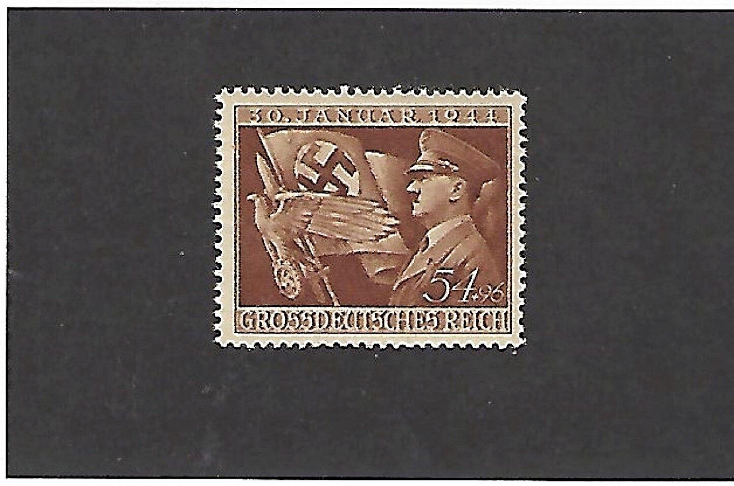 MNH 1944 stamp  / 10th Anniversary Hitler & Nazi's assume power / Third Reich