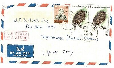 THAILAND to SEYCHELLES - 1986(?) Cover to VICTORIA, DUSIT Postmark