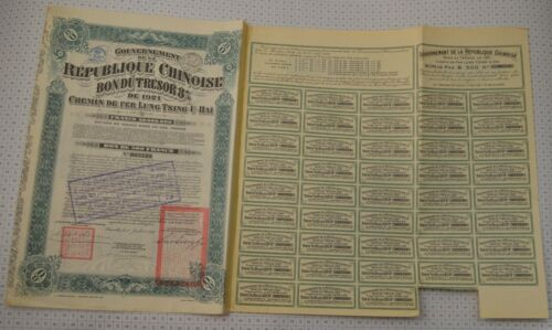 Chinese bond of 1921 (shipping free in registered letter with paypal payment)