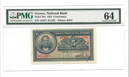 1923 $5.00 dr from Greece