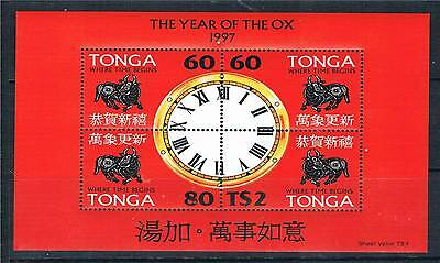 Tonga 1997 Chinese Year of the Ox SG MS 1370 MNH