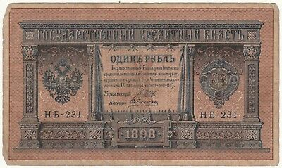 1 Roubles 1898 Imperial Russia Banknotes Circulated Shipov-A.Alekseyev HБ-231