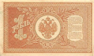 Russia  1 Ruble  1898/1915  P 15  Control #  HB-415  Circulated Banknote