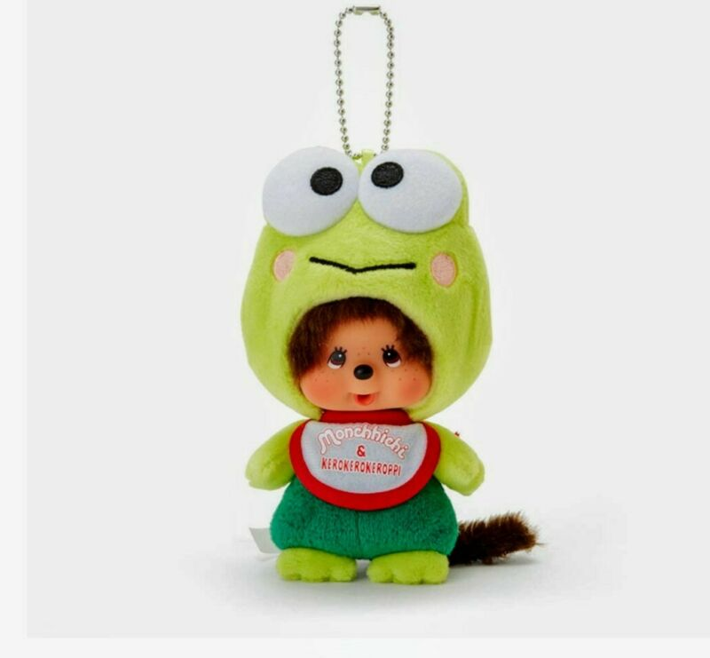 Monchichi Keroppi Sanrio Mascot Holder Plush Small