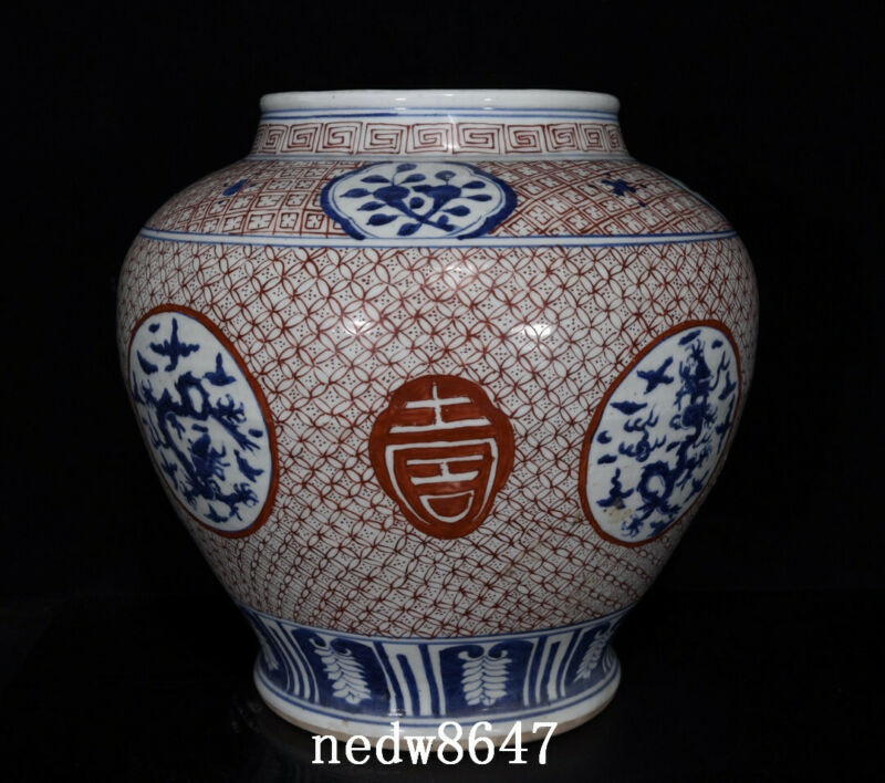 "14.2"" Old Antique Porcelain ming dynasty wanli mark WuCai dragon flower Jar pot"