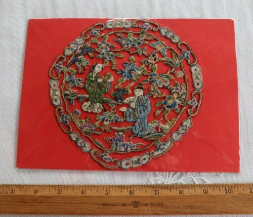 """Antique Chinese c1900 Blind Stitch Embroidered & Gold Couched 6.5"""" Round"""