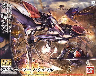 Bandai Gundam Iron Blooded Orphans  029 Mobile Armor Hashmal Hg 1 144 Model Kit