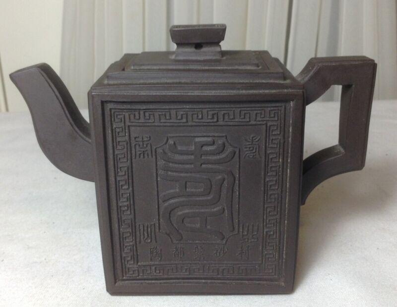 """6"""" Marks Old Chinese  Taodu Zisha Village """" Longevity"""" Teapot w/ Signed & Dated"""