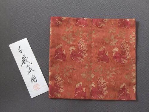 Lovely Silk Rooster Tea Cloth / Kofukusa by Famous Kyoto Weaver Kitamura Tokusai