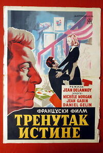 MOMENT-OF-TRUTH-FRENCH-MICHELE-MORGAN-JEAN-GABIN-1952-CYRILLIC-EXYU-MOVIE-POSTER