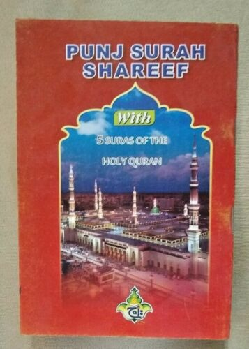 12 Punj Surah Shareef w/5 Suras of The Quran [241-2BC]Good for Free Distribution