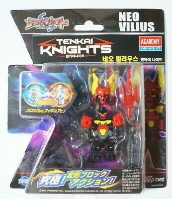 Tenkai Knights Ionix Happinet NEO VILIUS MINI FIGURE