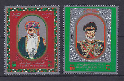 OMAN – 1995 National Day, MNH-VF – Scott 376-77