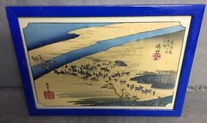 New Japanese art frames Dimenions 40 cm x 60 cm