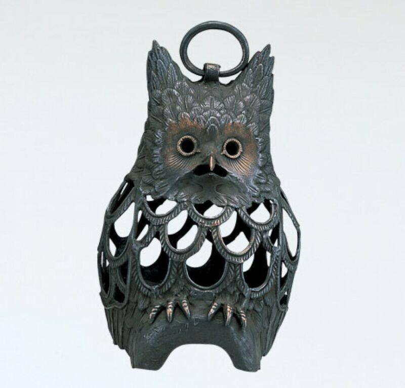 Toro Japanese Bronze Hanging Lantern Takaoka Craft horned Owl Japan 59-15 Japan