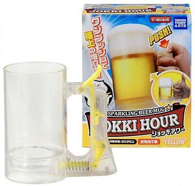 Beer Jug Jokki Hour Foam Maker Draft frothy beer head glass