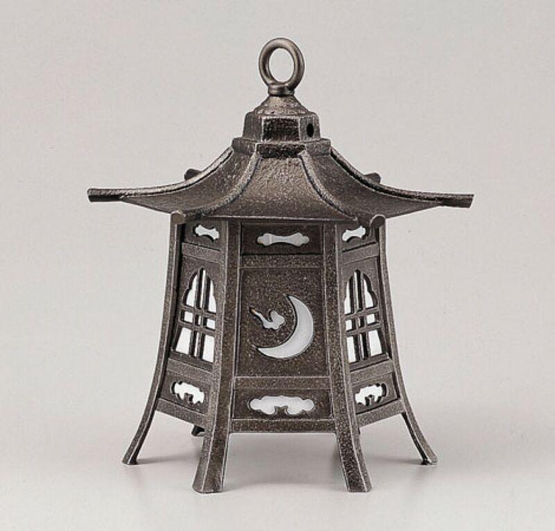 Toro Japanese Bronze Hanging Lantern Takaoka Craft Seiryoden palace 17203 Japan