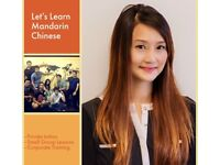 Small Group Lessons / Private Tuition with experienced Mandarin Chinese teacher(tutor)