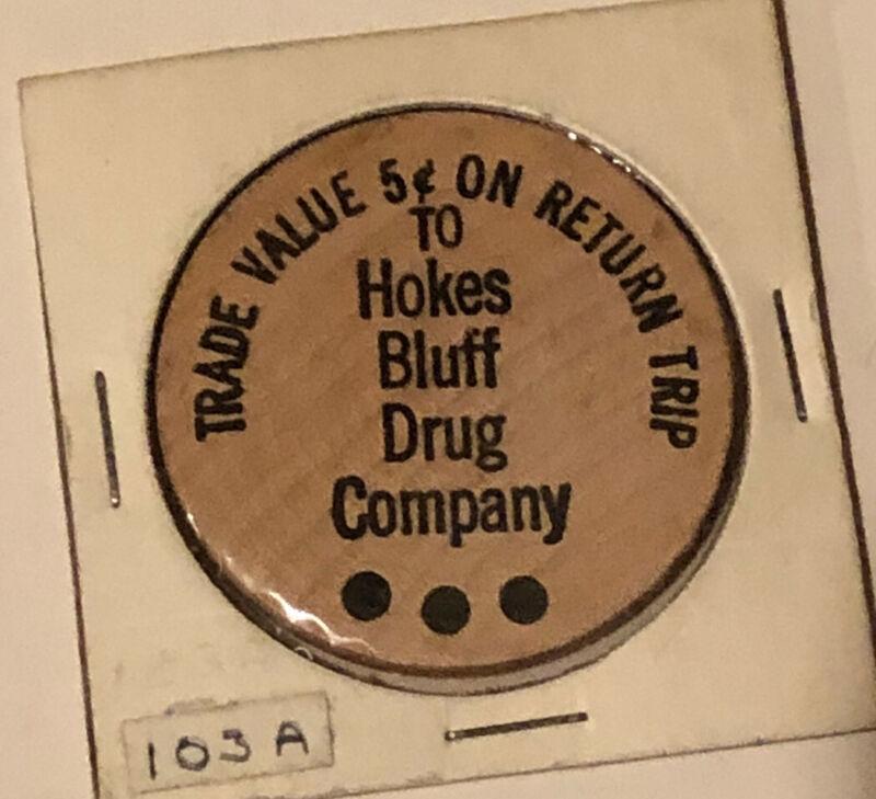 Vintage Hokes Bluff Wooden Nickel Gadsden Alabama