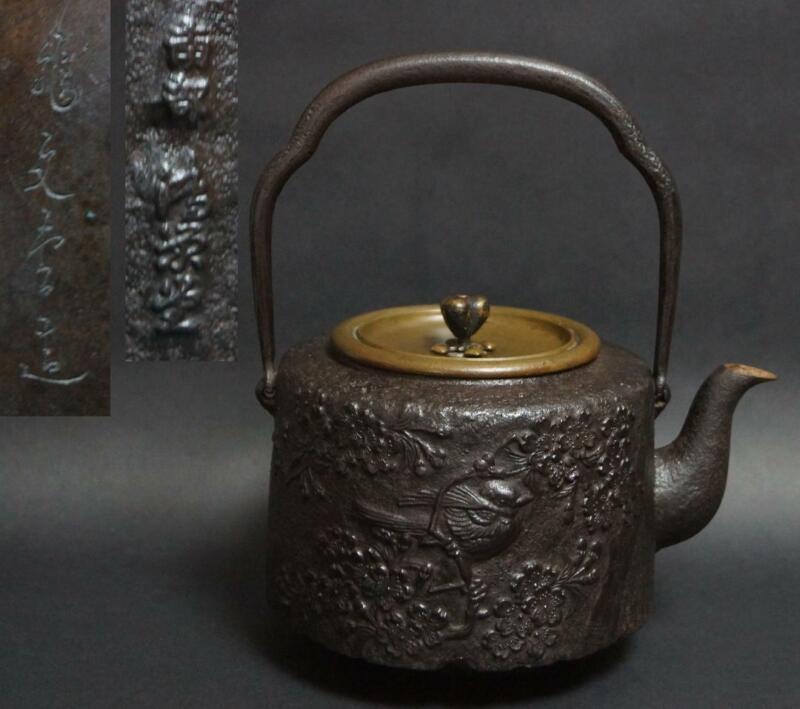 """OtoriSakaedo """"Sakurauguisubun"""" Southern iron kettle iron teapot"""