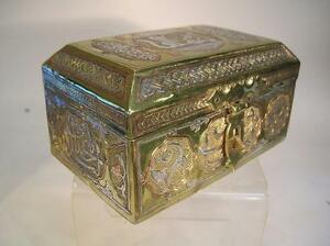 Fine Cairoware Islamic Damascene Silver & Copper Inlay Box C.1900. (872)