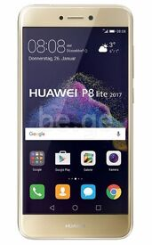 Huawei P8 Lite 2017 for sale