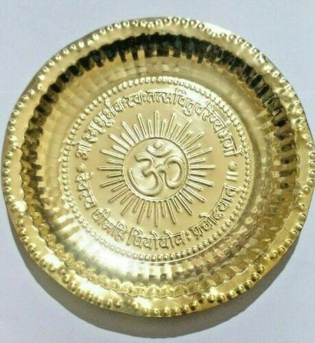 Brass Hindu Puja Thali Pooja Aarti Om Diwali Religious Plate Pooja Plate worship