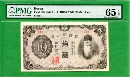 KOREA  P 40A    1946   PMG 65 EPQ  10 YEN      BLOCK {1}