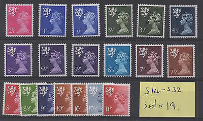 Scotland. 1971. S14-S32. Complete set x 19 Machins. Unmounted mint. FREEPOST!
