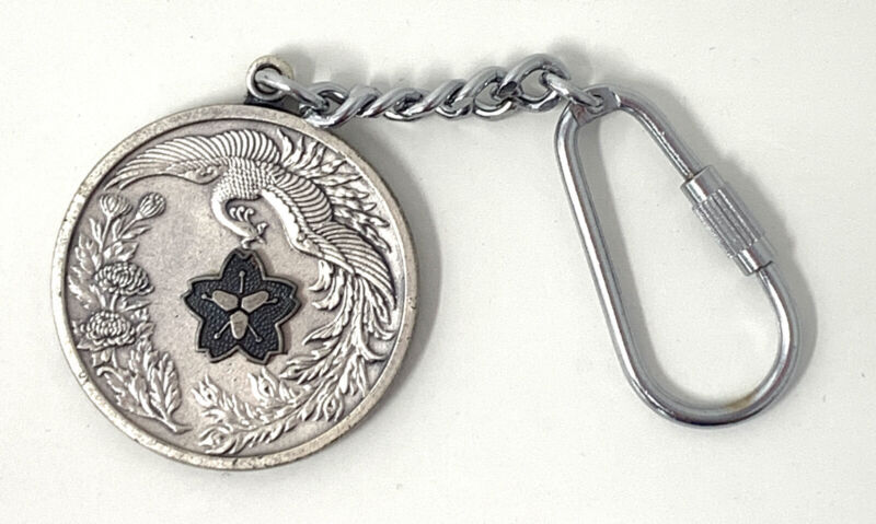 Vintage Phoenix Japanese Fire Brigade Key Chain Badge Firefighter Fireman Japan