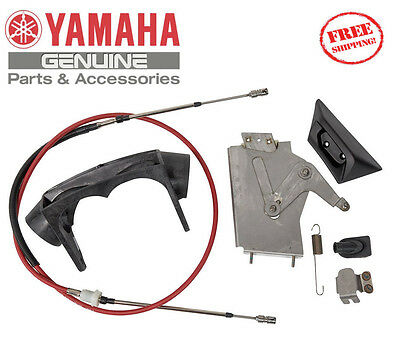 YAMAHA VX Sport Cruiser Deluxe Manual Reverse Kit 2005-2009 VX110 NEW OEM Cable for sale  Shipping to South Africa