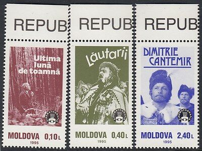 MOLDOVA :1995 Centenary of Motion Pictures set SG 197-9 unmounted mint