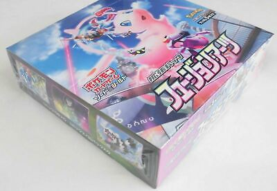 Fusion Arts Japanese Pokemon Card s8 Booster Box Factory Sealed USA Fast Ship