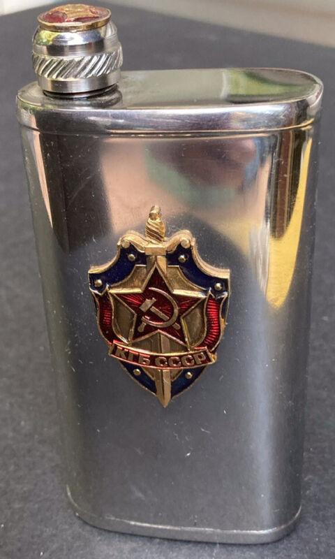 Russian USSR CCCP Russia Lenin Soviet Union Metal Flask Star Emblem