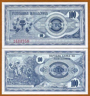 Macedonia, 100 (denari), 1992, First Issue, P-4, UNC