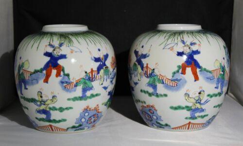 RARE Pr. Antique Chinese famille verte wucai porcelain jar vase MARK