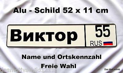 Namensschild,Russisch,Kennzeichen,Ihr Name , Saugnapf,LKW,Bus,Truck,Trucker,