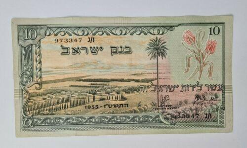 ISRAEL 10 LIROT  1955 BANKNOTE