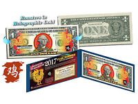 Chinese Zodiac Colorized $2 Bill Lucky Money New Lunar YEAR OF THE ROOSTER