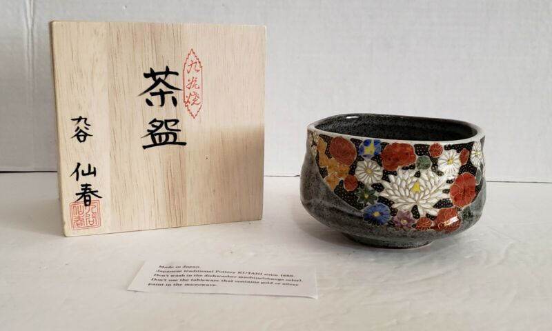 Kutani ware bowls chawan Matcha Green Tea Japanese Porcelain Hanazume w/Box