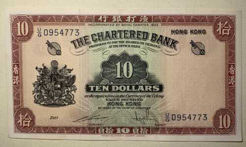 "Hong Kong "" The Chartered Bank "" $10 ND (1962-70)  AUNC"