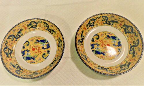 "LAT:Japanese Dragon Design 7 3/4"" -Set Of 2:-Beautiful Bowls"