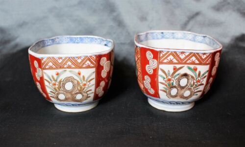 Pair of Fine Japanese Meiji Period Imari Saki / Tea Bowls c. 1875