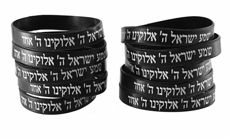 10 SHEMA ISRAEL BLACK Bracelets Jewish Kabbalah Hebrew Rubber Cuff Wristbands